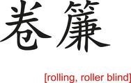 Stock Illustration of Chinese Sign for rolling, roller blind