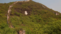 An unrestored section of the great wall of china near beijing Stock Footage