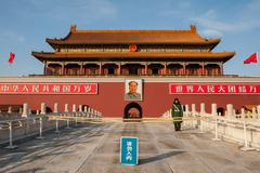 Tiananmen - The Gate of Heavenly Peace Stock Photos
