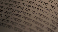 Hebrew Text Pan Up Stock Footage