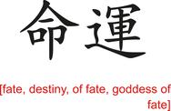 Stock Illustration of Chinese Sign for fate, destiny, of fate, goddess of fate