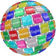 Stock Illustration of language tiles globe words learning foreign international translation