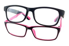 eye glasses - stock photo