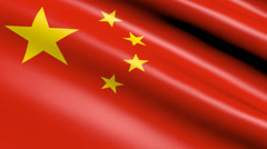 Republic of China flag Stock Footage