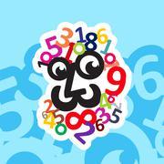 Digital head logo Stock Illustration