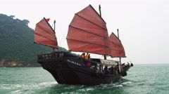 Commercial Sightseeing Chinese Junk Mainland Waters Stock Footage