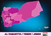 Map of Yemen Stock Illustration