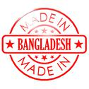 Stock Illustration of made in bangladesh red seal