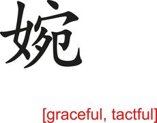 Stock Illustration of Chinese Sign for graceful, tactful