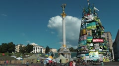 Maidan independence square in summer - stock footage