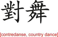 Stock Illustration of Chinese Sign for contredanse, country dance
