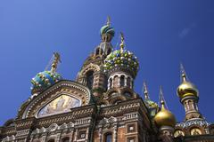 Church on Spilled Blood (Church of the Resurrection), St. Petersburg, Russia Stock Photos