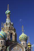 Church on Spilled Blood (Church of the Resurrection), St. Petersburg, Russia - stock photo