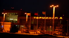 Night view to terminal A, Sheremetyevo airport, Moscow, Russia Stock Footage