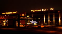 Night view to terminal C, Sheremetyevo airport, Moscow, Russia Stock Footage