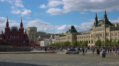 Moscow citysacape. Red Square,  GUM department store and Historical Museum. Stock Footage