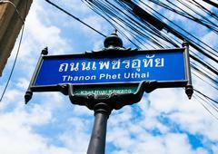 Bangkok street sign in Thai Script and English, Thanon Phet Uthai, Bangkok Stock Photos