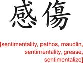 Stock Illustration of Chinese Sign for sentimentality, pathos, maudlin,  grease