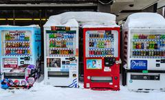 Sapporo, japan - march 08, 2014: the automatic vending machine on the road si Stock Photos