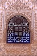 alhambra courtyard moorish wall designs window granada andalusia spain - stock photo