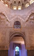 Round shaped domed ceiling alhambra arch moorish wall designs granada andalus Stock Photos