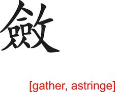 Stock Illustration of Chinese Sign for gather, astringe