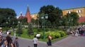 Russia, Moscow citysacape.  Maneznaya Square and Alexandrovski garden. Footage