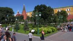Russia, Moscow citysacape.  Maneznaya Square and Alexandrovski garden. Stock Footage