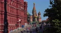 Establishing shot. Russia, Moscow.  Red Suare, St. Basil's Cathedral. Footage