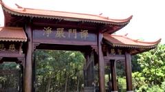 Vietnam Phú Mỹ district villages 023 portal of asian buddhist temple Stock Footage