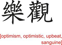 Chinese Sign for optimism, optimistic, upbeat, sanguine - stock illustration