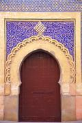 Gate to Royal Palace, Meknes, Morocco, North Africa, Africa - stock photo
