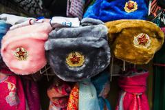 Soviet fur hats for sale in Peterhof (Petrodvorets), St. Petersburg, Russia Stock Photos