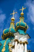 St. Andrews Church in Kiev (Kyiv), Ukraine, Europe Stock Photos