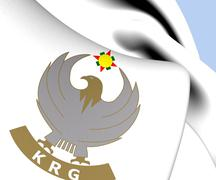 Kurdistan regional government emblem Stock Illustration