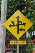 roadsign directions - stock photo