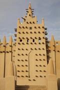 Djenné: African City of Mud - stock photo
