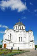 Cathedral of the Raising of the Holy Cross of the Saviour and st - stock photo