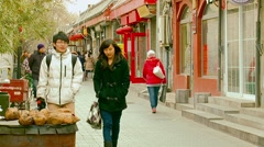 Beijing Streets 2 -  B Roll sequence Stock Footage