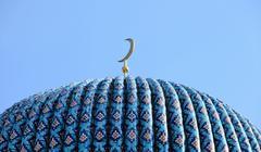 Golden crescent mosque Stock Photos