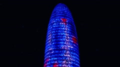 Types of Barcelona. Torre Agbar tower at night. Catalonia, Spain. - stock footage