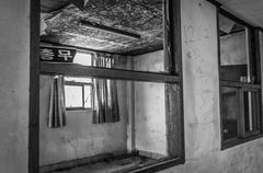 gonjiam psychiatric hospital - stock photo