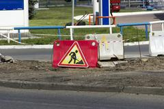 Road Working Sign Stock Photos
