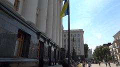 President Administration of Ukraine - stock footage
