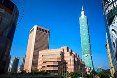 Stock Photo of xinyi district and taipei 101 skyscraper