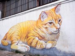 Giant Cat Mural in Georgetown, Penang, Malaysia Stock Photos