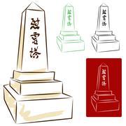 Japanese american manzanar monument Stock Illustration