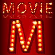 Theatrical lights movietext Stock Illustration