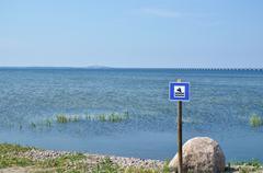 sign for dog bath beach - stock photo