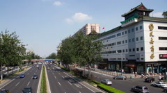 Beijing street view HD. Stock Footage